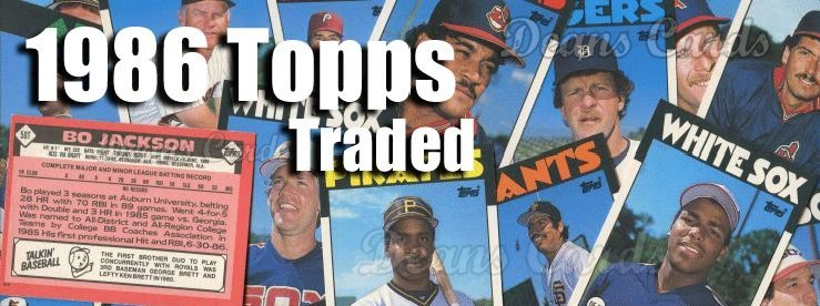 1986 Topps Traded Baseball Cards